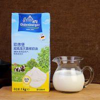 欧登堡淡奶油1L德国原装进口稀奶油 烘焙原料动物鲜奶油广州批发