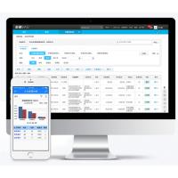 金蝶EAS智能管理软件中大企业共享服务数字供应链智能制造