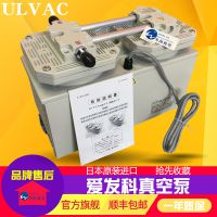 ULVAC日本进口爱发科DA-241SF真空泵膜片干式隔膜泵DA-241SC/D/E/F工业用高真空