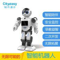 正品城市漫步者小E智能机器人自动声控跳舞语音对话视频情感陪伴