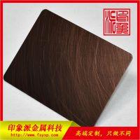 厂家供应正品304手工乱纹红古铜发黑不锈钢镀铜板