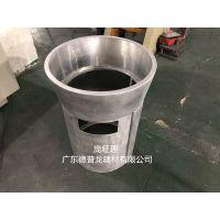 好消息!新政策改造垃圾桶【木纹色3个厚铝单板】新品畅销
