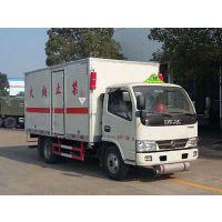 东风多利卡4.2米CLW5074XZW5型3.7L杂项危险物品厢式运输车国五售全国