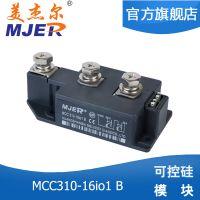 美杰尔 MCC310-16io1 B MCC310 艾赛斯可控硅 电机软启动模块