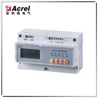安科瑞导轨式安装_三相电能计量表 预付费售电专用表DTSY1352-NK