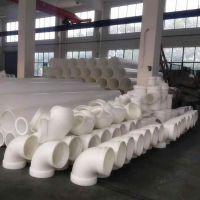 厂家直销 PP风管弯头 PP成型弯头 聚丙乙烯弯头 一站式采购