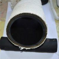 厂家定制冶金高温通水胶管|耐温防火阻燃石棉胶管|欢迎选购