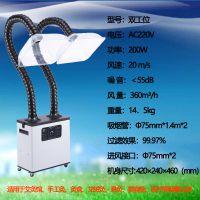 博瑞BRX-200艾灸烟雾净化器家用艾灸排烟机移动式吸烟机