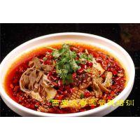 正宗冒菜怎么做西安久香园餐饮技术培训冒菜技术培训