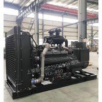 500KW上柴发电机组绍兴报价 全自动上柴发电机组