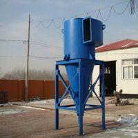 旋风除尘器小型多管旋风除尘器除尘设备