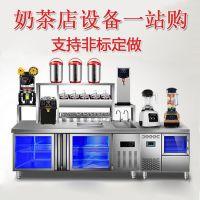 奶茶设备多少钱全套/河南隆恒贸易产品质保_奶茶铺加盟费多少钱