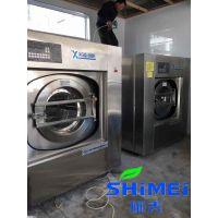 开办水洗厂全套洗涤设备酒店宾馆布草洗衣房设备型号
