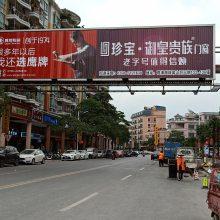 肇庆市四会市区户外广告大牌招商