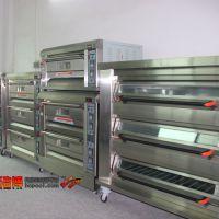 专业出售咸宁烘焙设备