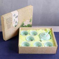特价陶瓷青瓷茶壶茶杯西施壶鲤鱼杯功夫茶具套装家用1壶6杯