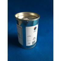 供应德国迪高玻璃金属无卤油墨T01 50104蓝色