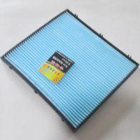 批发品牌滤清器 现代14款瑞纳空调滤清器 空调格 冷气格 滤芯配件