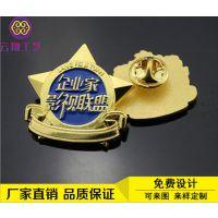 金属纪念章定做 十年老厂家口碑一致好评 奖牌制作价格