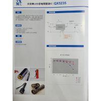 供应大功率LED手电筒驱动IC QX5235