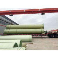 供应天津武清区污水处理设备玻璃钢夹砂管、玻璃钢排污管专业生产厂家