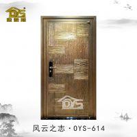 进户门尺寸-防盗门大小规格-别墅入户门的标准尺寸是多少