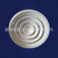圆形散流器  铝合金圆盘散流器 铝合金单程出风口 圆环散流器