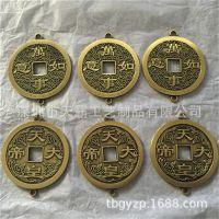 专业定制批发金属铜钱币 五帝古钱铜钱 手工装饰铜钱挂件大量定制