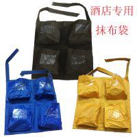 锦江之星酒店客房清洁专用4小口分类抹布袋客房车挂布袋帆布袋