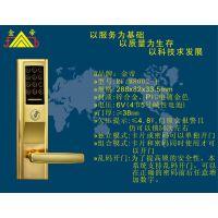 密码锁 刷卡锁 密码刷卡锁 公寓锁 金帝厂家批发门锁