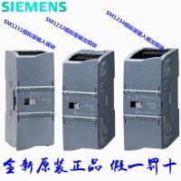 西门子SM1234模块6ES7234-4HE32-0XB0