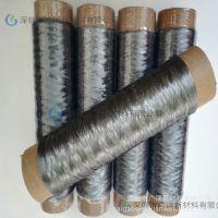 铁铬铝纤维切条主要汽车尾气净化器,燃烧器,高温过滤毡的原材料