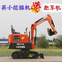 热销挖山药专用微型挖掘机 履带小型挖掘机参数配置