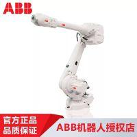 ABB机器人 配件 维修 保养 培训