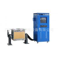 中频熔锌炉 中频淬火设备 中频熔炼炉 中频感应加热炉