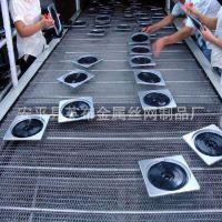 厂家定做速冻机网链 金属输送机网带 包装机械网带