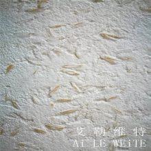 陕西榆林稻壳感艺术涂料 施工墙面含稻草效果涂料 涂中鑫品牌