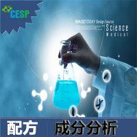 玫瑰水配方解密  研发指导 性能提升  玫瑰水成分分析 产品检测