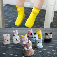 可爱全棉卡通立体儿童袜 带防滑胶 男宝宝女宝无骨缝合宝宝袜子