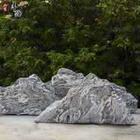曲阳石雕天然假山石 波浪石 雪浪石片石 庭院园林景观石
