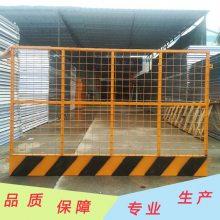 基坑护栏 工地施工围挡 临边基坑护栏 电梯洞口防护网