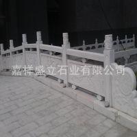 厂家定制汉白玉拱桥栏杆 园林别墅扶手栏杆 石雕栏杆