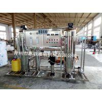【惠联】化工用水处理设备,化工厂用纯净水设备 净水设备 反渗透设备