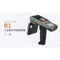 销邦Supoin R1超高频UHF RFID一维二维条码数据采集器手持终端读写器PDA安卓wince