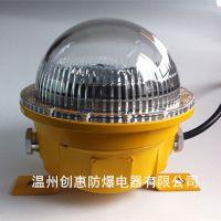 BFC8183LED防爆平台灯15W固态免维护圆形防爆灯