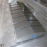 厂家直销机床导轨不锈钢板防护罩