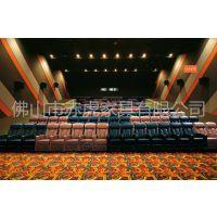 赤虎热销款电影院VIP沙发座椅真皮高端影城座椅
