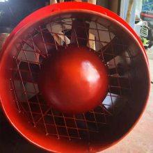 枣矿集团用FQCNO3.15气动抽出式通风机