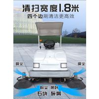 河北电动扫地车——、洗地机、清洁设备4S中心