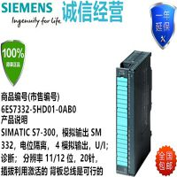 西门子PLC模块6ES7 321-1EL00-0AA0技术支持